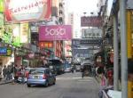 香港购物攻略2013