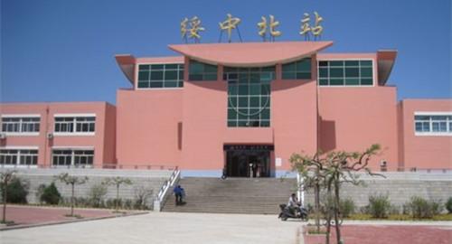 绥中北火车站