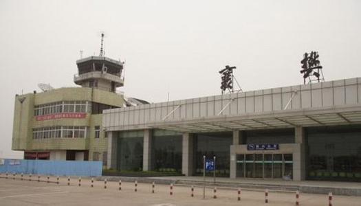从襄樊机场可以乘坐机场大巴到襄樊火车站