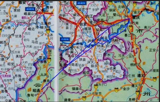 永川渝昆高铁 重庆到昆明的渝昆高铁什么时候开工图片