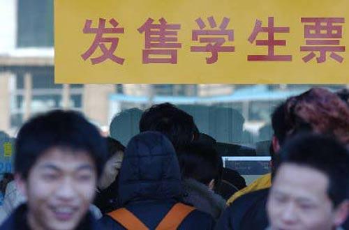 学生火车票网上怎么买