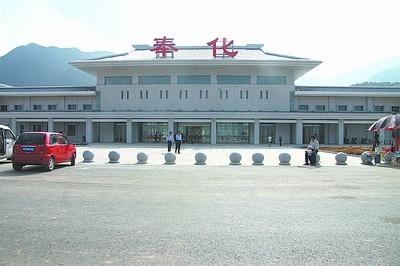 奉化火车站