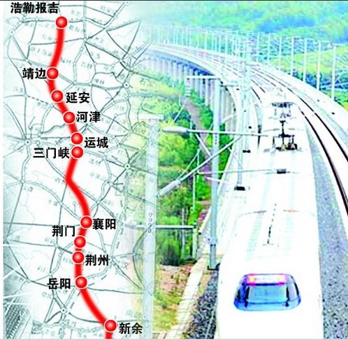 到华中煤运通道铁路获批图片