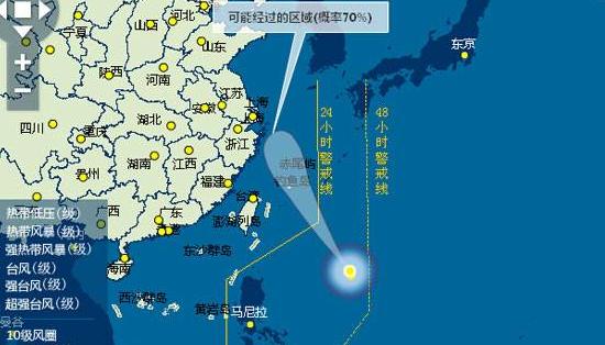 台风娜基莉最新动态图