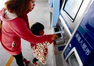 小孩子坐高铁要票吗
