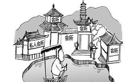 杭州西湖景区关停会所