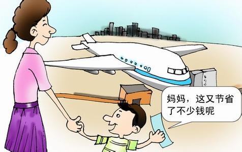飞机儿童票怎么买