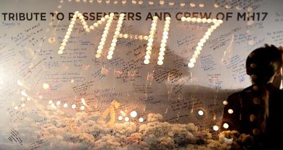 马航MH17初步调查报告公布