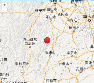 云南永善县地震最新情况图片
