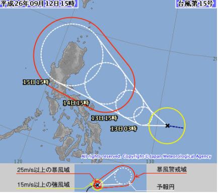 2014年海鸥台风路径图图片