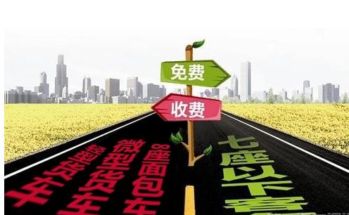 2014国庆节期间安徽省高速路将免费通行