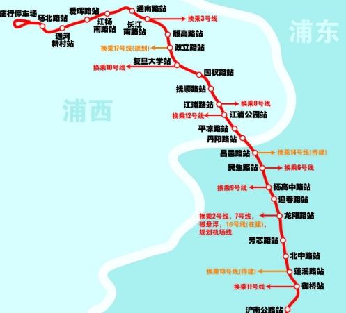上海地铁18号线最新线路图