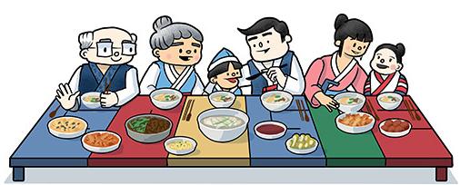 2015韩国过年是什么时候|最新2015韩国过年是