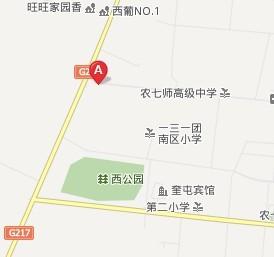 奎屯市汽车站