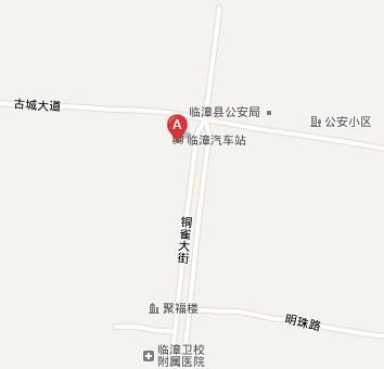 临漳汽车站