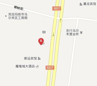 克拉码依乌尔禾客运站