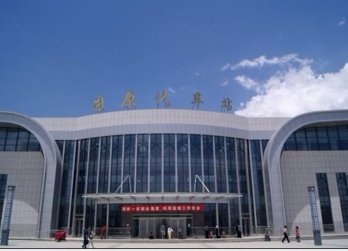 固原汽车站
