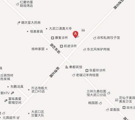石嘴山大武口汽车站