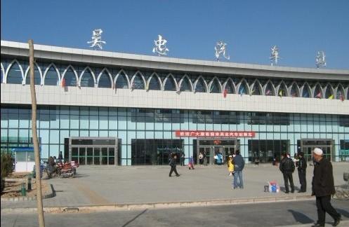 吴忠汽车站