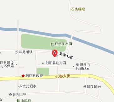 彭阳汽车客运站