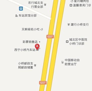 西宁小桥汽车站