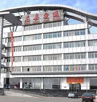 应县汽车站
