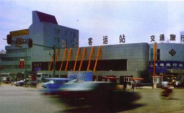 桓仁客运站