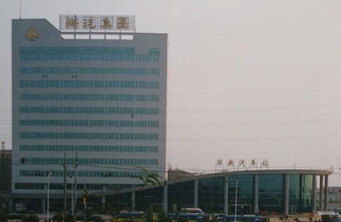 衡阳华新汽车站