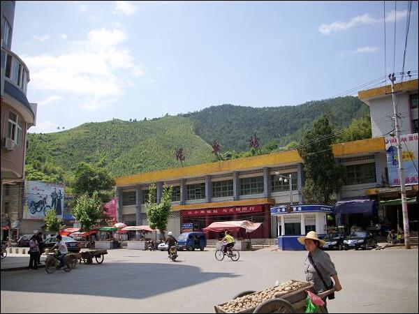 政和汽车站