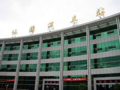 仙游汽车站