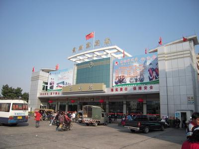 海丰南湖客运站