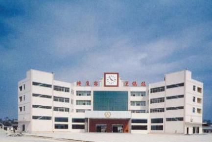 东莞市塘厦汽车客运站