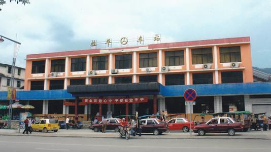 桂平汽车站