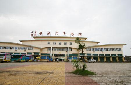 贵港汽车南站