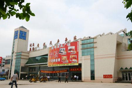贵港汽车西站