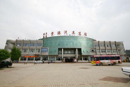 贵港汽车东站