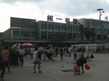 广州长途车时刻表_木樨园长途车时刻表_长途车时刻表查询_广州