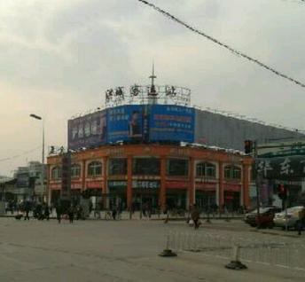 遂溪城月汽车客运站
