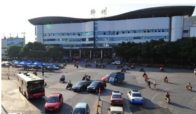 柳州汽车总站
