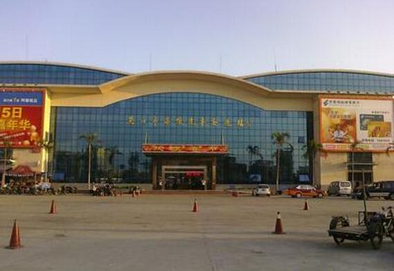 吴川汽车总站
