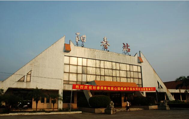 阳春汽车站