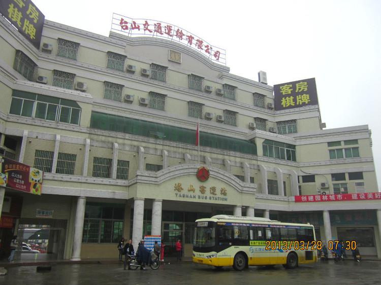 台城塔山汽车站