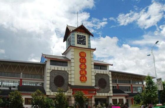 丽江旅游客运站