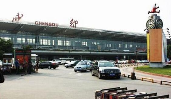 双流国际机场客运站