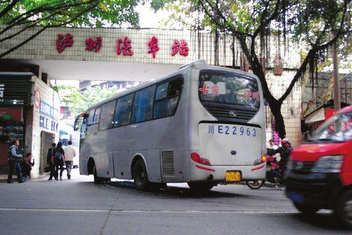 重庆的菜园坝汽车车站叫什么名字啊高清图片