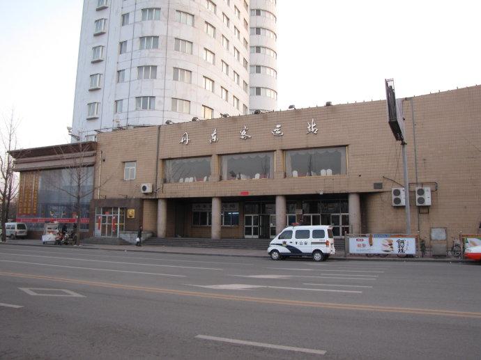 丹东客运总站