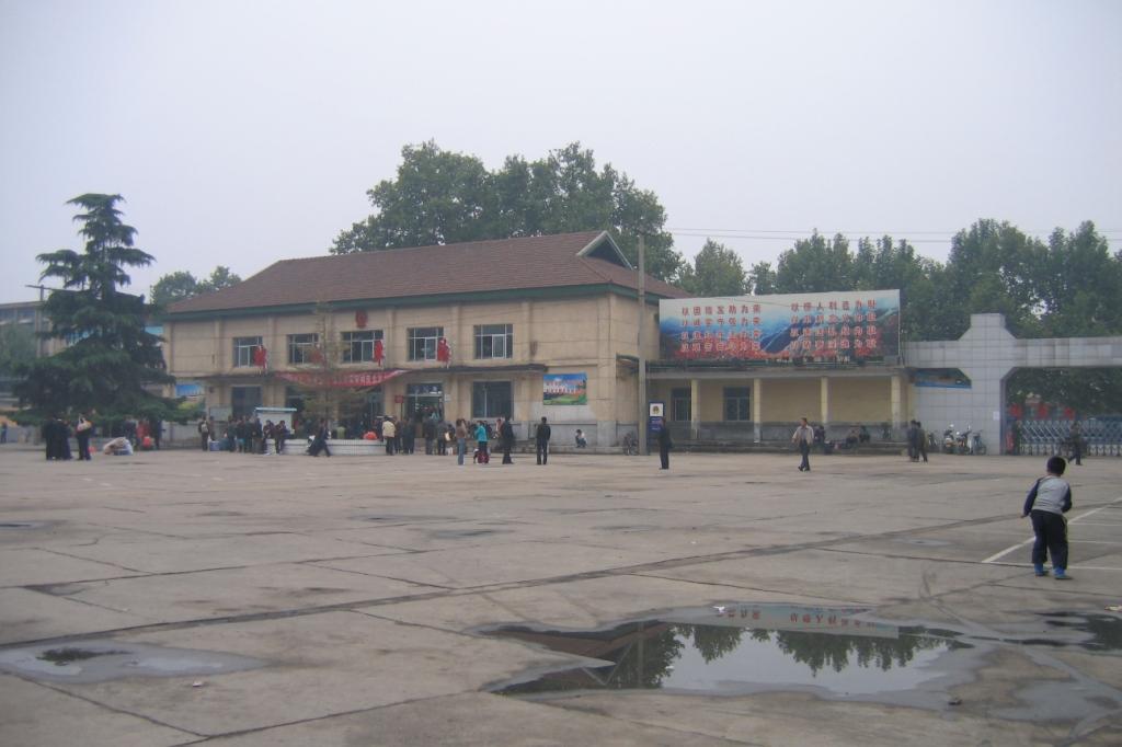 韩城汽车站