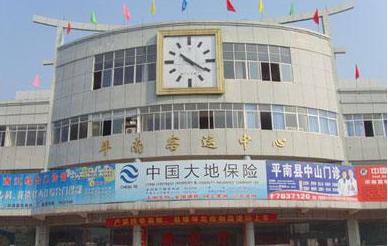 平南汽车站