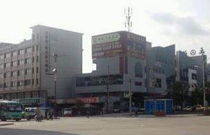 永福汽车总站