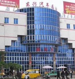 东兴汽车站